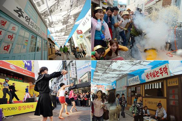 해마다 10월이면 충장로에서는 한국의 1970~80년대를 재현하는 축제가 열린다.