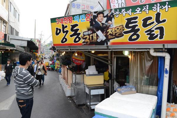 양동시장에는 한국의 대표 음식 프로그램에 소개된 통닭집을 발견할 수 있다.