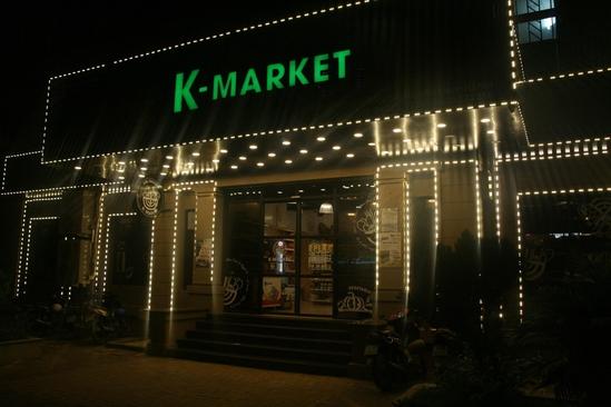 하노이 시내의 K-마켓 매장. 가장 최근에 개점한 매장으로 레트로풍 인테리어가 인상적이다./윤희훈 기자