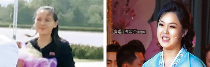 김정은 여동생인 김여정이 지난 5월 조선소년단 기념행사에서 김정은에게 줄 꽃다발을 든 모습(사진 왼쪽). 김정은 부인 리설주가 2011년 1월 은하수관현악단의 신년 음악회에서 노래 부르는 모습(사진 오른쪽).