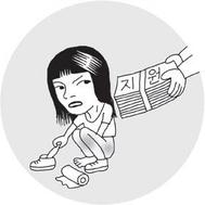정부의 복지 지출은 해마다 증가하는 추세다. / 조선일보 DB