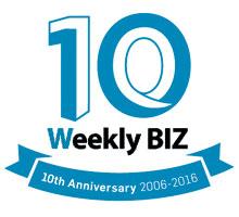 위클리비즈 10주년 로고