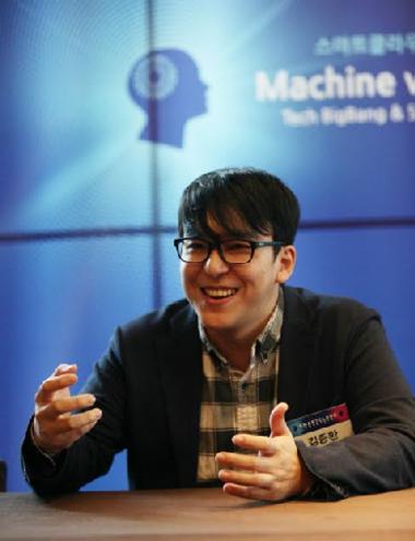 김종환 블로코 대표/조선비즈 DB