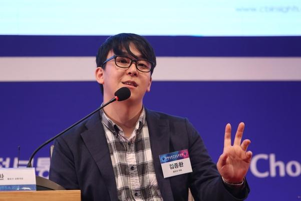 김종환 블로코 대표가 21일 서울 소공동 조선호텔에서 열린 스마트클라우드쇼 2016에서 블록체인의 진화에 대해 발표하고 있다./조선비즈 DB