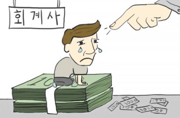 철저한 을(乙) 회계사들의 눈물