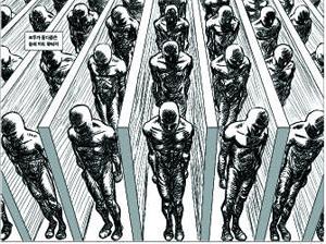 좁은 틀에 갇혀 비판 능력을 잃고 규격화된 인간을 표현한 장면.