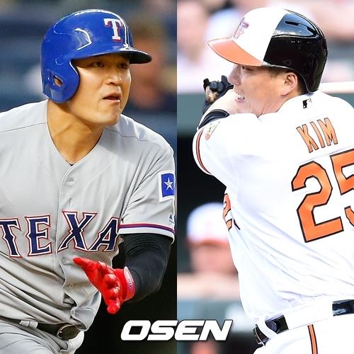 MLB 포스트시즌 대진 확정, 추-김 맞대결?