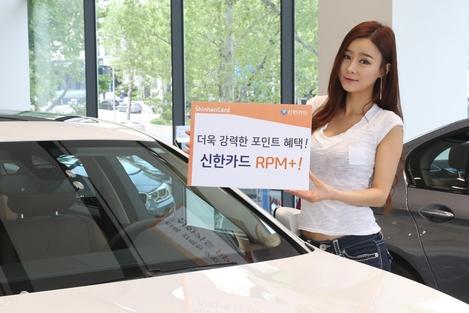 """""""안 팔아요"""" 카드사, 알짜상품 판매중단 '꼼수' 논란"""