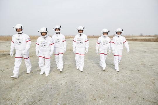 [Oh!쎈 초점] '무도' 오늘 우주 특집 첫 공개 '관전 포인트 셋'