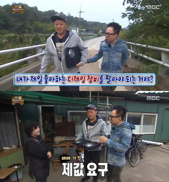 '무한도전' 박명수, 디제잉 장비 천원에 매매 '울상'