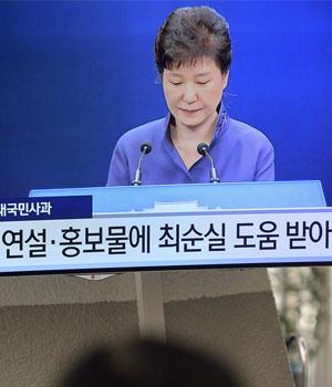 [이슈 모아Zoom] '국정 농단 의혹' 최순실, 그녀는 누구?