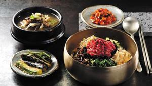 경남 진주의 대표 음식 '육회 비빔밥'