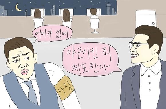 일본은 초과근무하면 감방 보낸다는데..근로시간 세계2위 한국은 뭐하나