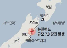 지진 발생 위치 지도
