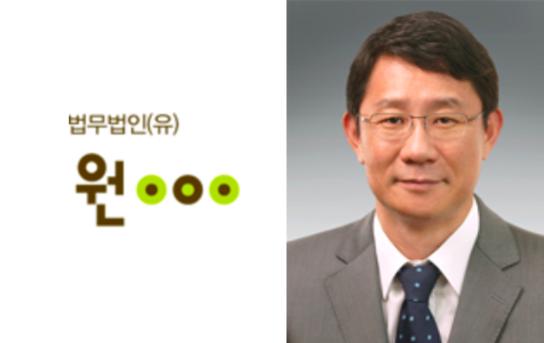 원 이상호 변호사 변호사/원 홈페이지 캡쳐