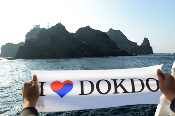 대한민국에서 가장 먼저 해가 뜨는 곳, 독도