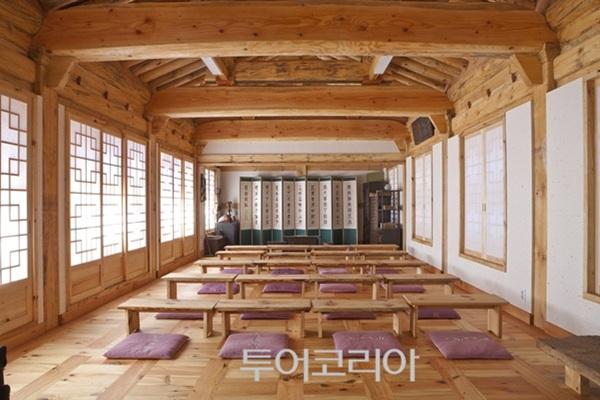 북촌동양문화박물관 고불서당 내부