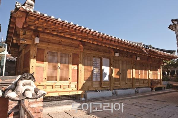 북촌동양문화박물관