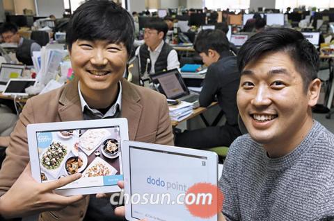 7일 오전 서울 강남 사무실에서 최재승(왼쪽)·손성훈 공동대표가 도도 포인트 서비스 화면이 띄워진 태블릿 PC를 들어 보이고 있다.