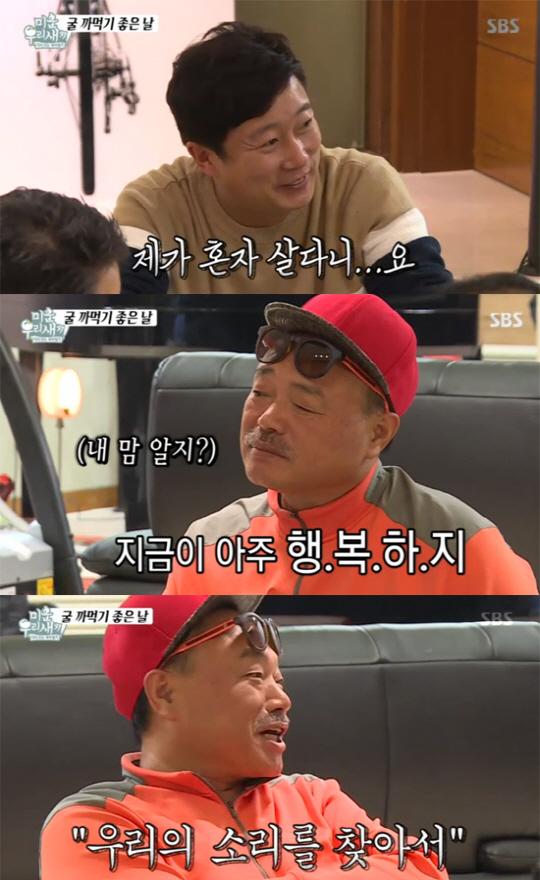 '흥궈신' 김흥국은 '미우새'도 춤추게 한다(ft. 이수근)