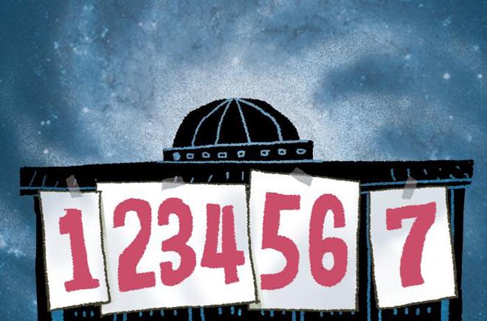 1·234·56·7… '묘한' 탄핵 표결?