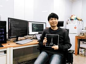 강태화씨 '팬타그램' 사진앱 개발