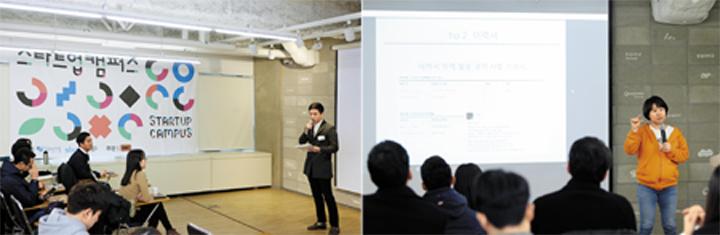 '스타트업-인재 매칭 지원 사업'의 일환인 '스마트업 캠퍼스' 교육 현장 모습.