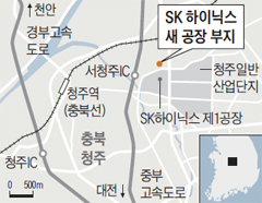 SK 하이닉스 새 공장 부지 지도