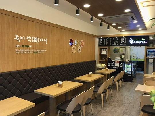 죽이야기 매장 내부./사진=한국창업전략연구소 제공