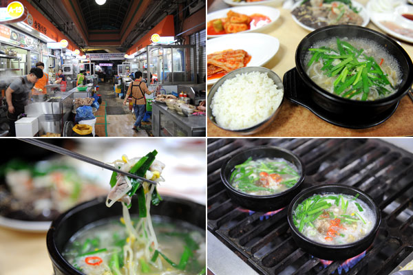 순천 웃장시장(왼쪽 위)과 웃장국밥의 모습
