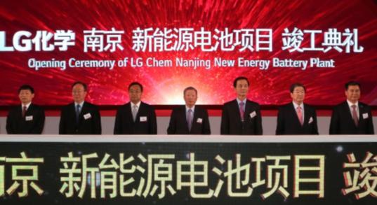 LG화학이 2015년 10월 가동에 들어간 중국 난징의 전기차 배터리 공장 준공식  /LG화학 사이트