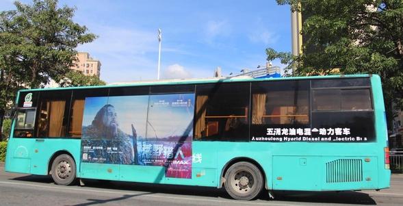 편법 전기차 보조금을 타낸 곳으로 적발된 우저우룽이 만든 하이브리드 버스가 선전시내를 달리고 있다. / 조선비즈