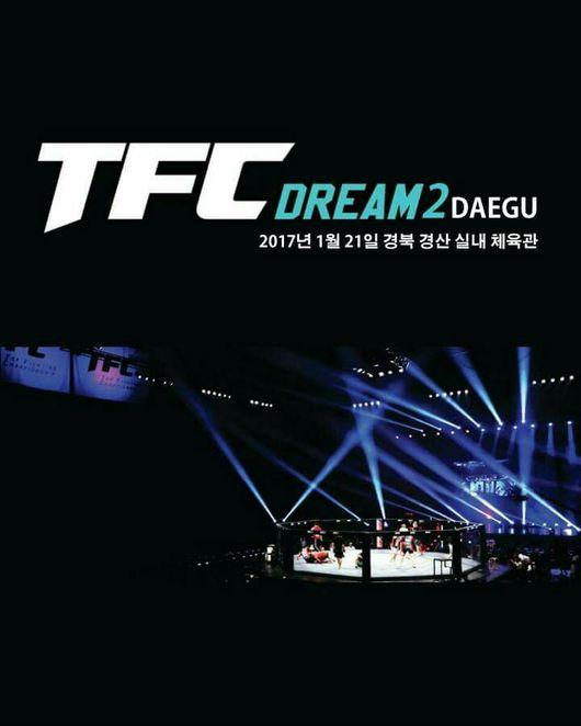 TFC 드림 2, 21일 대구서 개최…라이트급 4강 대진 발표
