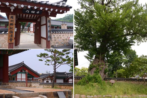 나주항교는 한국에서 가장 큰 규모를 자랑한다