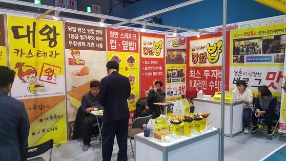 최근 길거리 음식으로 인기를 얻고 있는 대왕 카스테라의 부스./윤희훈 기자
