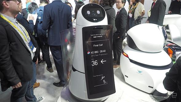 [4차혁명 생생현장]⑥길 물어보니 앞장서 인솔하는 로봇...CES LG전자 부스를 가다