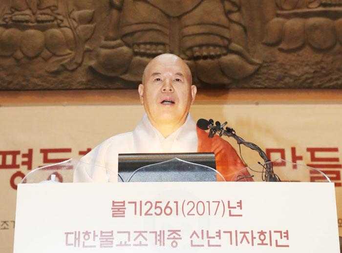 조계종 총무원장 자승 스님