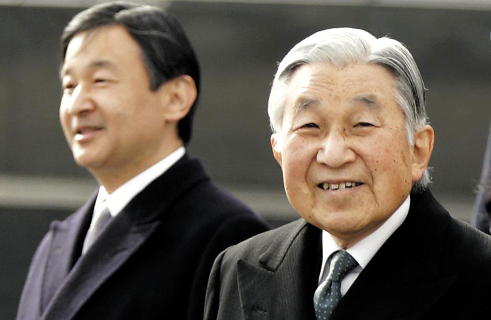 아키히토 일왕(오른쪽)
