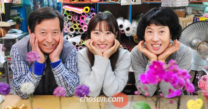 경북 경주시 황성동의 꽃집 '소진플라워'를 운영하는 박부호(왼쪽)·최경남(오른쪽)씨 부부가 딸 진영씨와 나란히 앉아 활짝 웃었다. 박씨는 IMF 여파로 회사에서 해고당한 후 가족과 힘을 합쳐 꽃집을 차렸다. 두 딸의 이름에서 한 글자씩을 딴 소진플라워는 성수기 월 매출이 2000만원대일 정도로 성공했다.