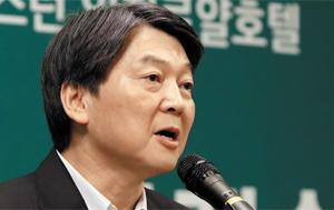 국민의당 안철수 의원이 11일 국민의당 인천시당 대회에서 발언하고 있다.