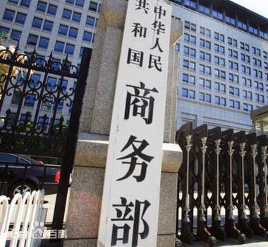 중국 상무부가 12일부터 미국산 옥수수 주정박 사료에 대해 최고 53.7%의 반덤핑 관세를 부과하기로 최종결정했다고 발표했다./바이두