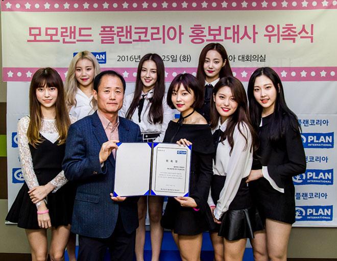걸그룹 '모모랜드', 베트남 후원아동과 만난다