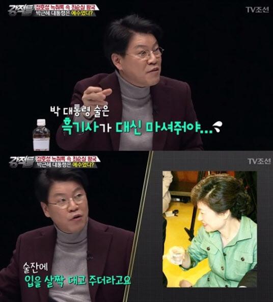 """장제원, 朴대통령 술자리 일화 공개…""""술잔 입에 살짝 대고 건네"""""""