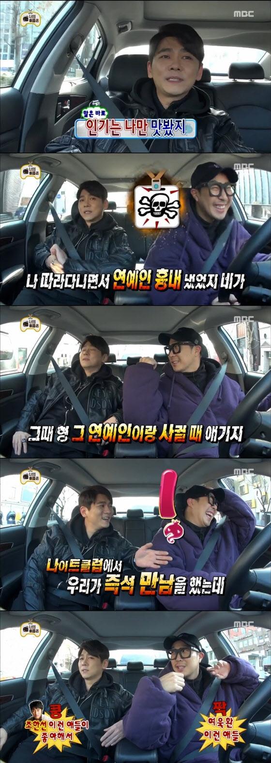 """'무한도전' 최민용, 하하 지적 """"옛날 스타일""""… 네티즌 """"최민용 신선한데?"""""""