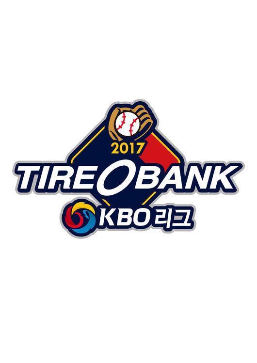 2017 타이어뱅크 KBO 리그 공식 엠블럼 발표