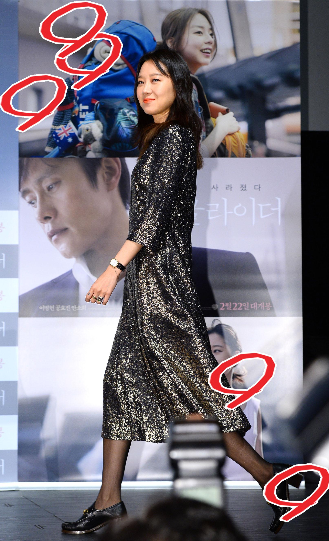 [다른부분찾기] 공효진 '싱글라이더' 제작보고회 편 정답