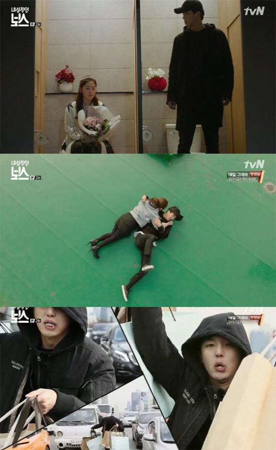 '내성적인 보스' 연우진, 박혜수와 운명적인 인연 시작(종합)