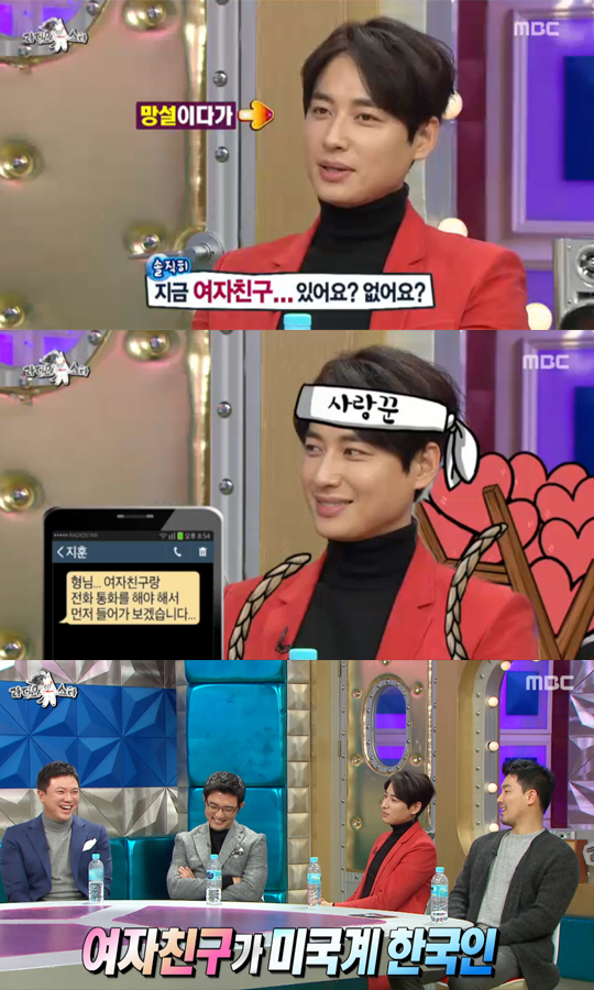 """'라스' 이지훈 """"여자친구, 미국계 한국인…교제 1년째"""""""