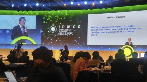 존 스컬리가 서울 웨스틴조선 호텔에서 열린 IPMC 컨퍼런스에서 연설하고 있다. /류현정 기자