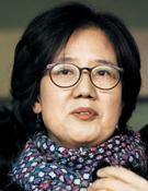 박유하 교수
